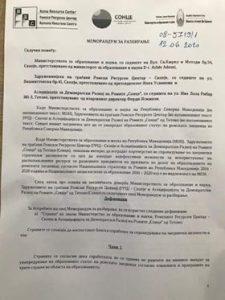 Ромскиот Ресурсен Центар од Скопје и Сонце одТетово потпишаа зеднички меморандум за разбирање со Министерството за образование и наука на Северна Македонија