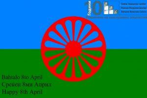 Обраќање на Програмскиот директор на РРЦ по повод Меѓународниот ден на Ромите 8ми Април